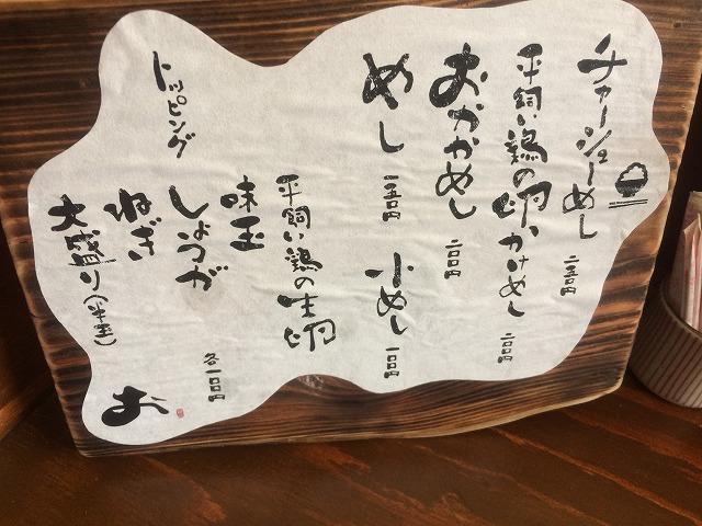 おお田 (2).jpg