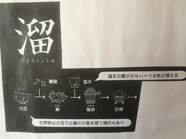 おお田 (4).jpg