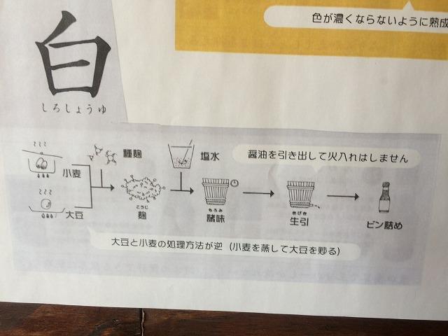 おお田 (6).jpg