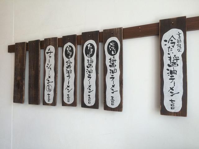 おお田 (7).jpg
