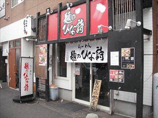 ひなうた (1).JPG