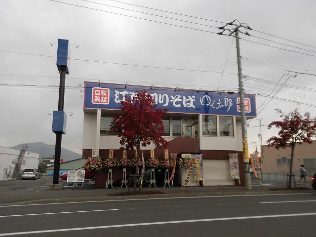 ゆで太郎4.jpg