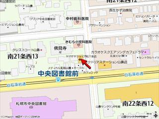 ナシ)南21西13-2-5店舗2_R.jpg