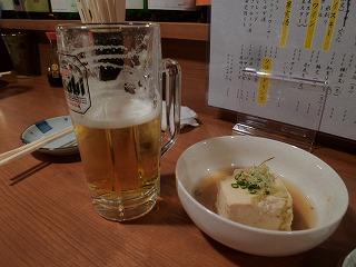ビール豆腐.jpg