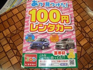 佐藤自動車 008_R.jpg