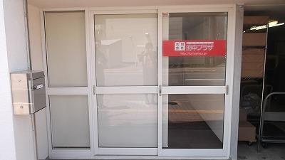 入り口.jpg