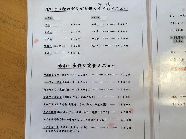 喜久栄 (17).jpg