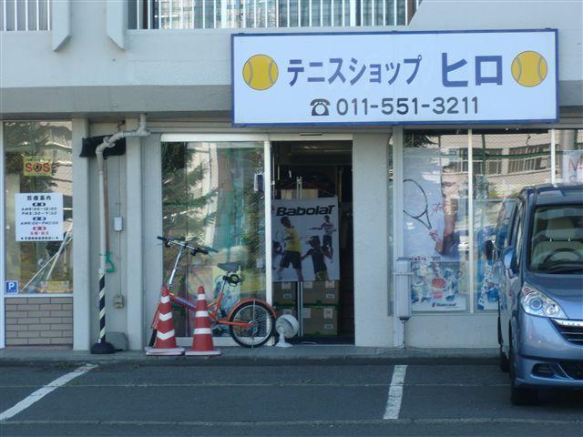 店舗①.jpg