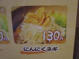 本田様 028.jpg