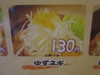 本田様 029.jpg