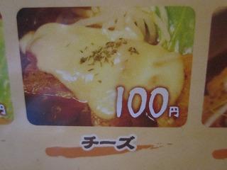本田様 030.jpg