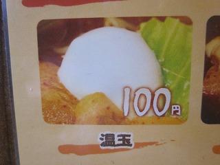 本田様 031.jpg
