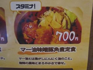 本田様 032.jpg