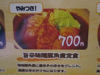 本田様 033.jpg