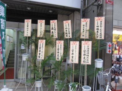 業務スーパー (2).JPG