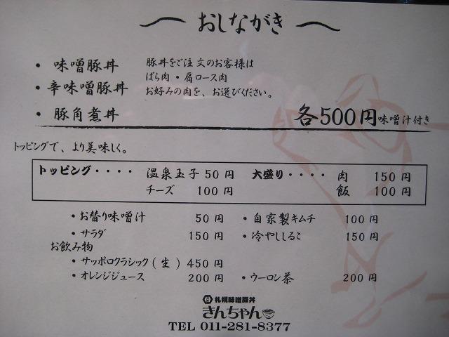 浅本ビル 192.jpg