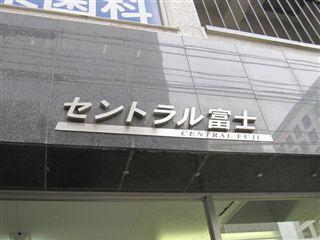 美容室ブログ 046_R.jpg