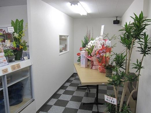 麦みそ 桜屋 (3).JPG