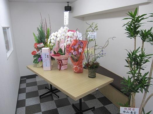 麦みそ 桜屋 (4).JPG