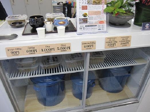 麦みそ 桜屋 (5).JPG