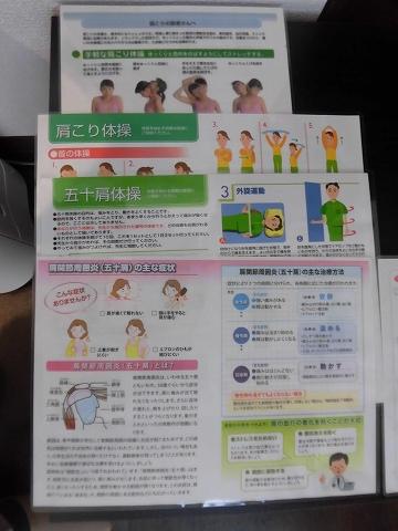 CIMG1833.jpg
