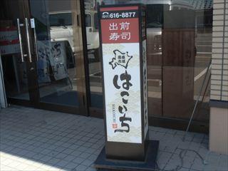 CIMG7191_R.JPG