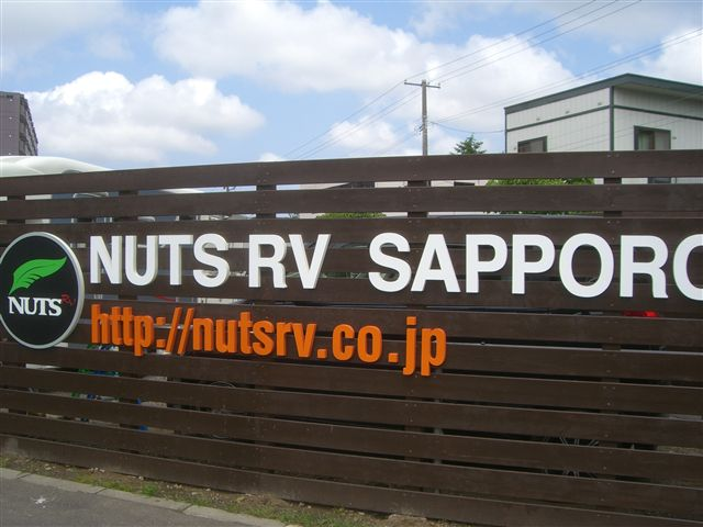 NUTS-RV (15).jpg