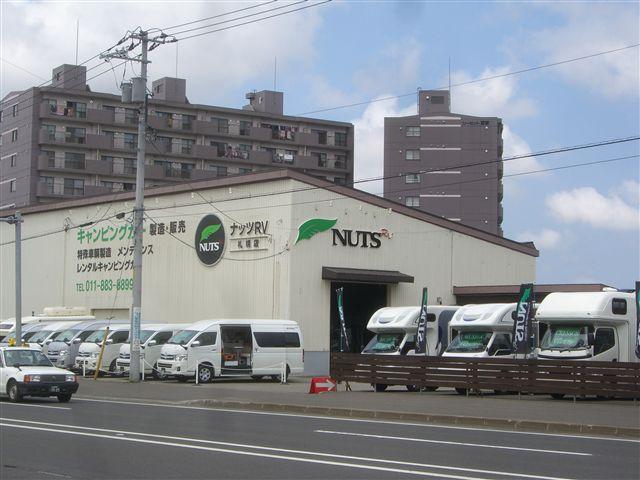 NUTS-RV (26).jpg
