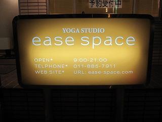 earse space 080.jpg