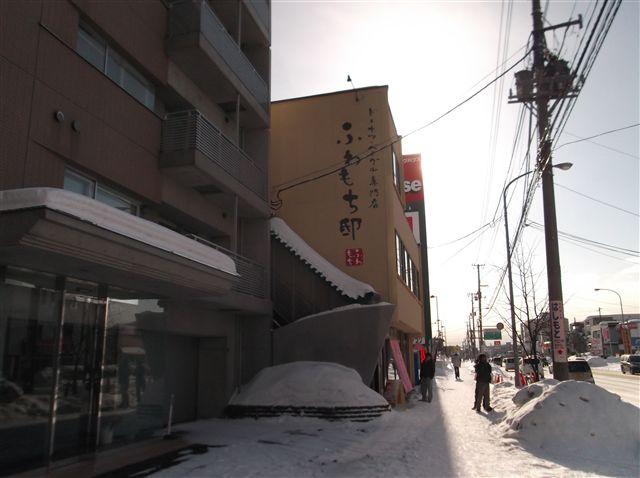 fuwamoti.jpg