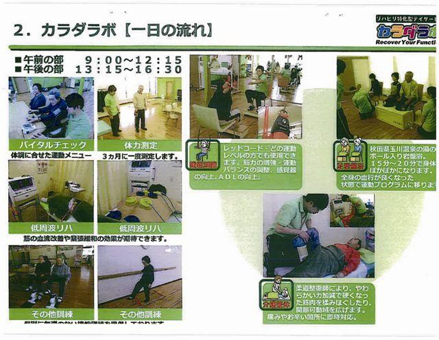 img-201101027のコピー.jpg
