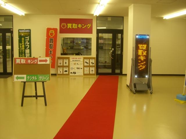 kaitori (3).JPG
