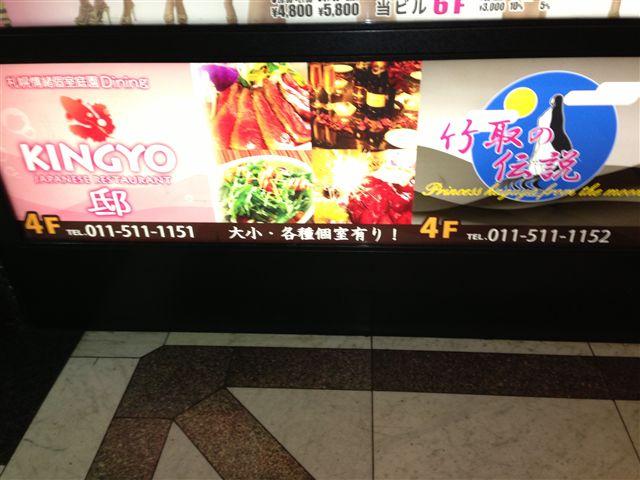 kingyo (2).jpg