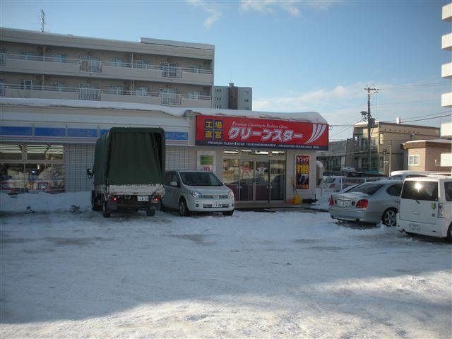 kuri-nsuta- (1).jpg