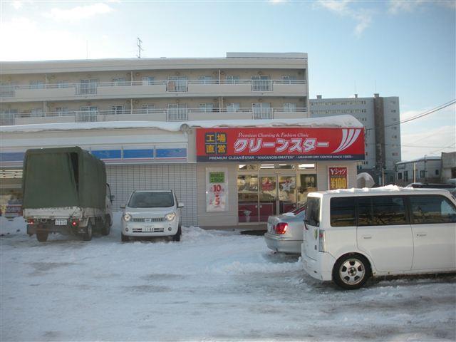 kuri-nsuta- (2).jpg