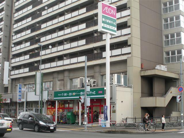 maibasuketto (1).jpg