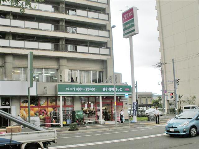 maibasuketto (5).jpg