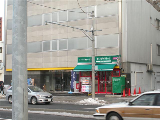 maibasuketton5w10 (1).jpg