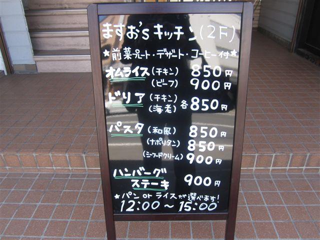 masao's (3).jpg
