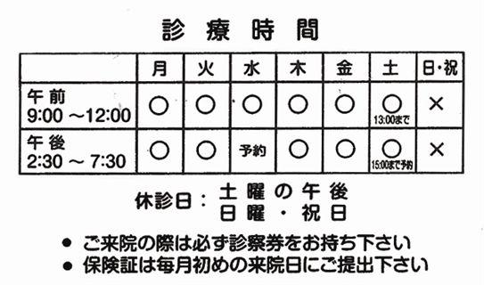 masato 1.jpg