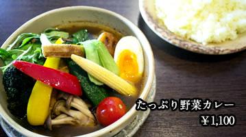 menu_photo_4.jpg