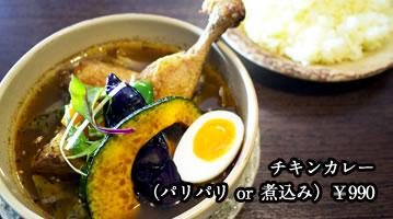 menu_photo_7.jpg