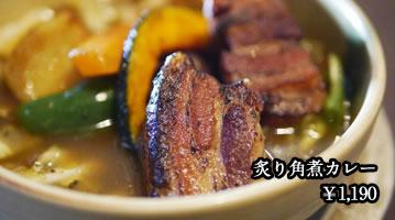 menu_photo_9.jpg