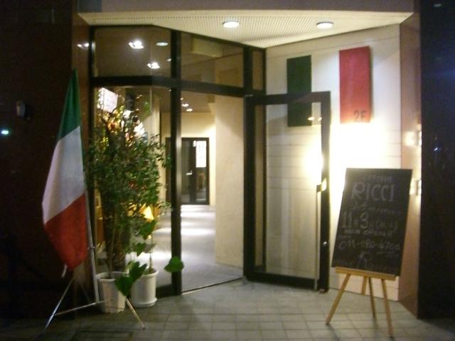ricci cucina italiana (1).JPG