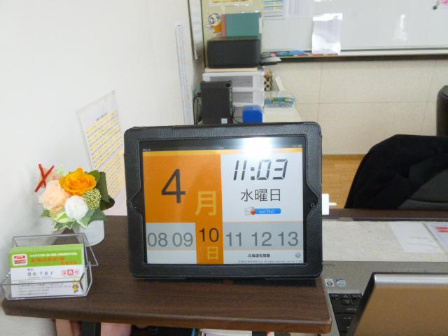 shouinjukyu (3).jpg