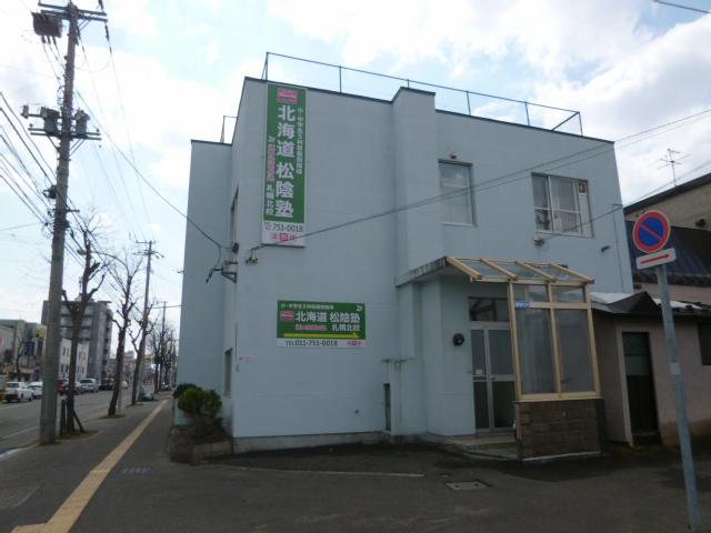 shouinjukyu (6).jpg