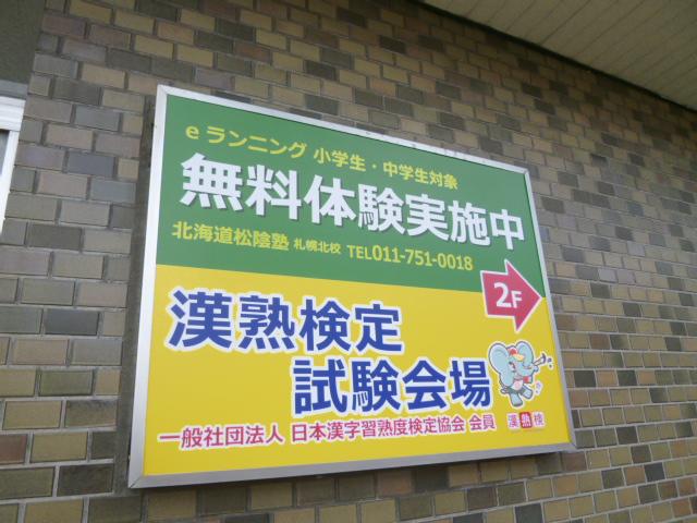 shouinjukyu (7).jpg
