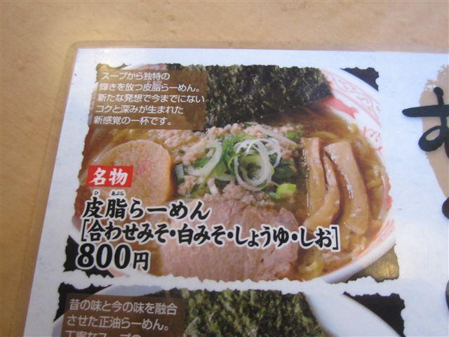 shoujikiya_mukuge (29).jpg