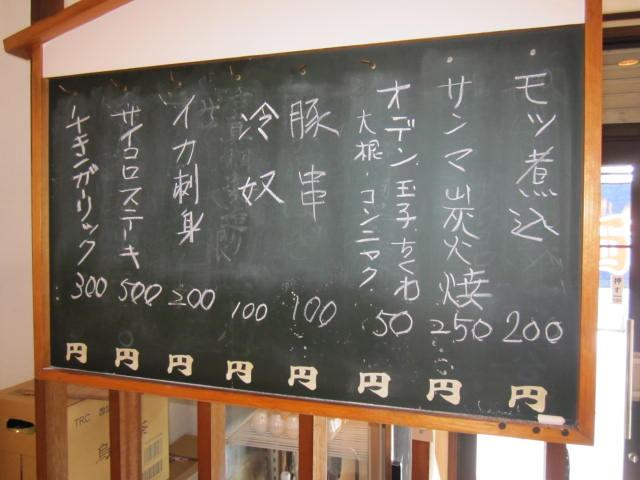 suzukiya (1).jpg