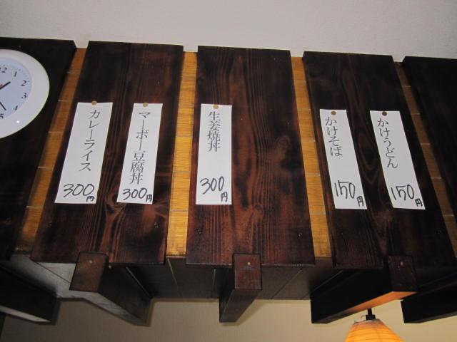 suzukiya (2).jpg